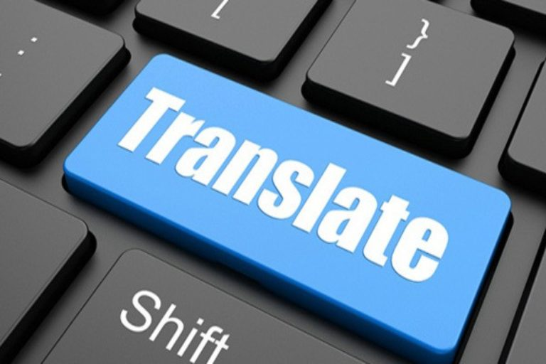 translation_software_featured